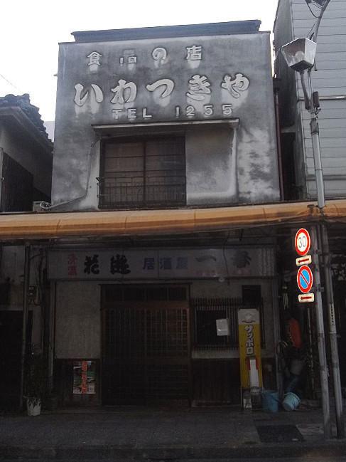 Dairoji6