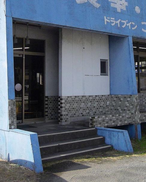Kobayasi3