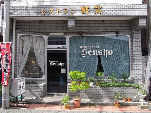 Sensho1