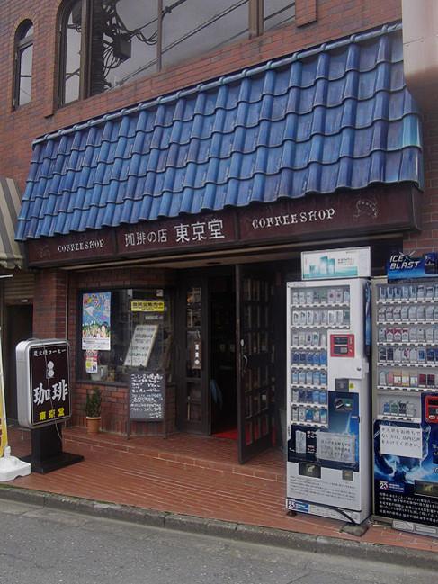 Tokyodo1