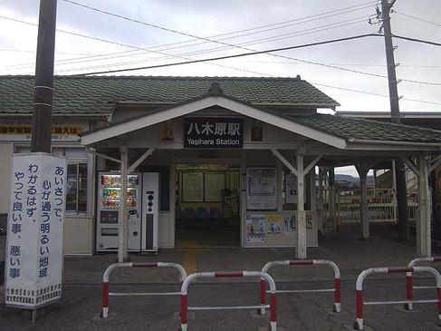 Yagihara1
