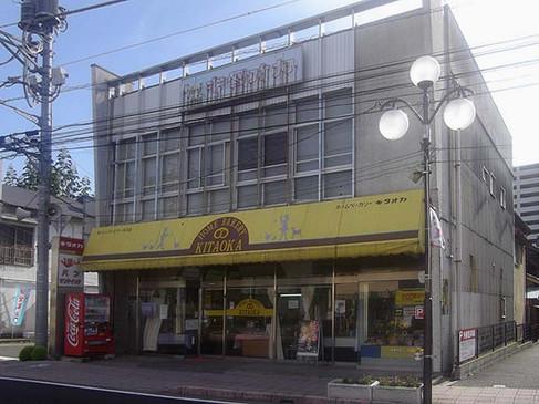Kitaoka1