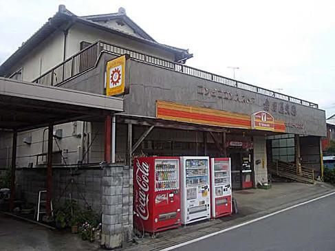 Obusuma2
