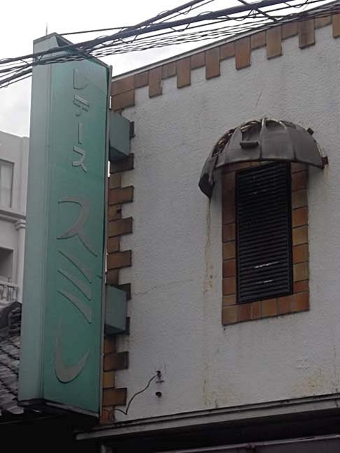 Ogawa7