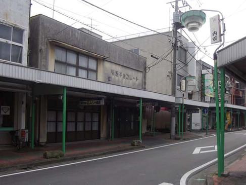 Otaeki5