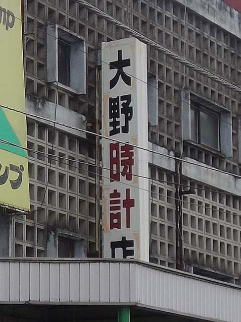 Otaeki7