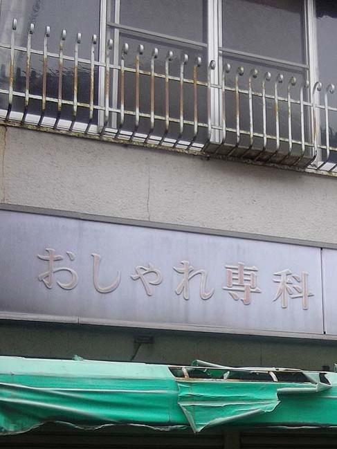Otaeki8