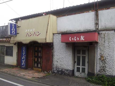 Otaeki9