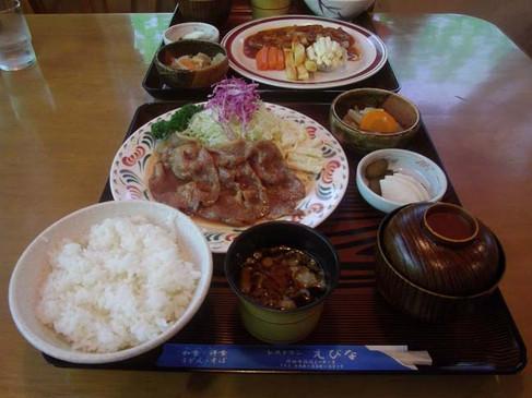 Ebina4