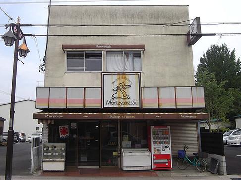 Myamazaki1