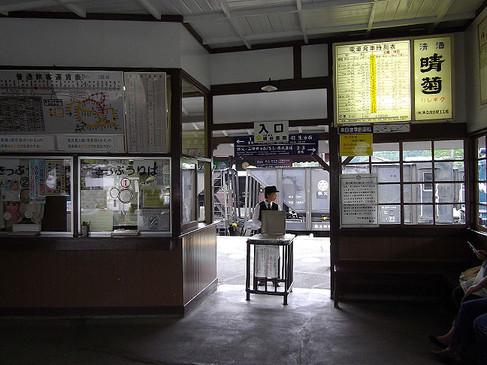 Nagatoro2