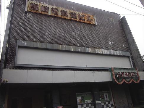 Takasakiginza11
