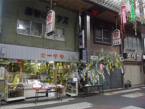 Takasakiginza2