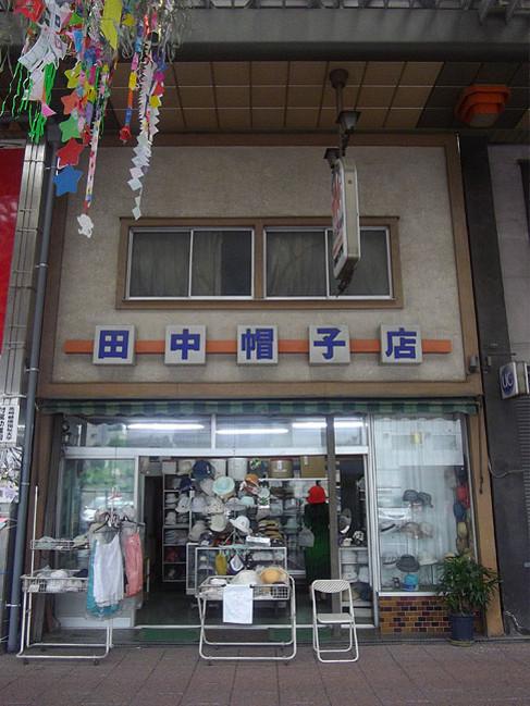 Takasakiginza8