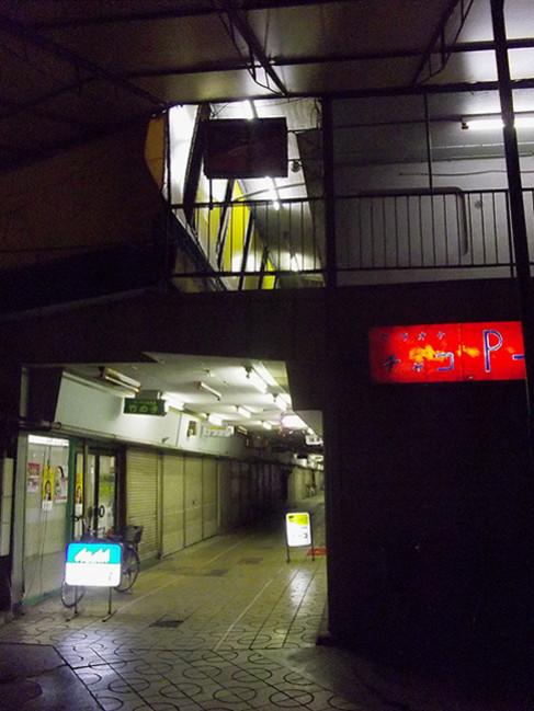 Iwatuki5