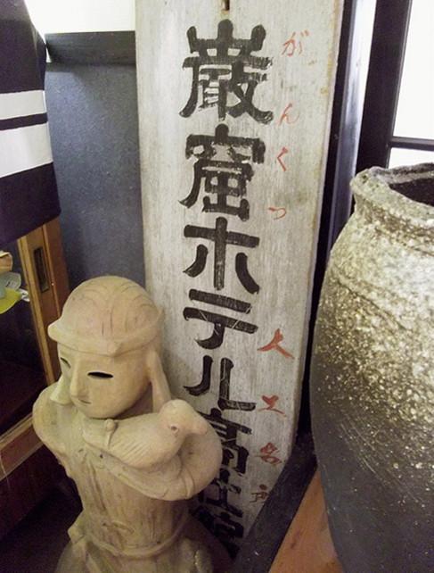 Gankutsu10
