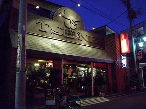 Tsune9