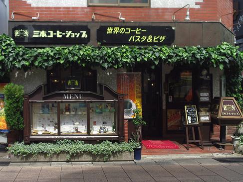 Mitumoto1