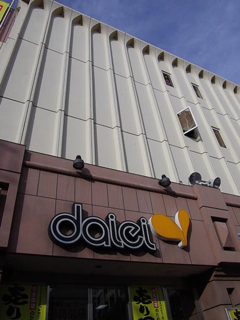 Daiei1