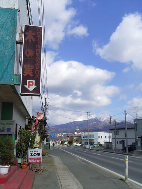 Konomi6