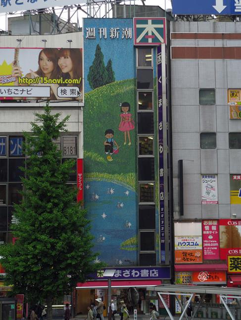 Kumazawa1