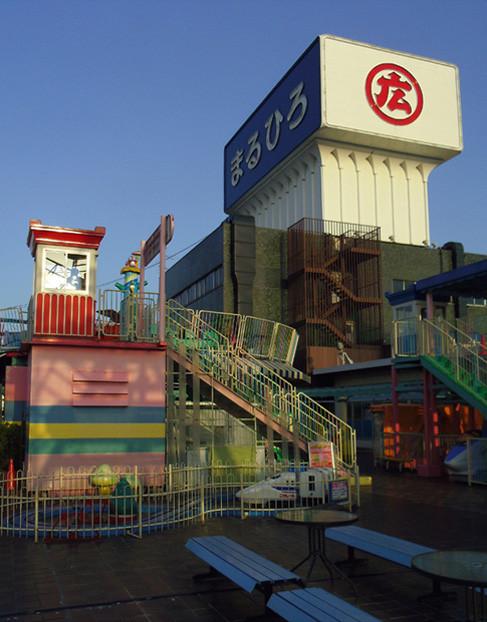 Maruhiro5