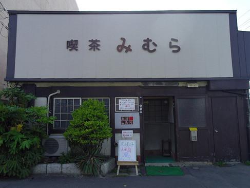 Mimura1