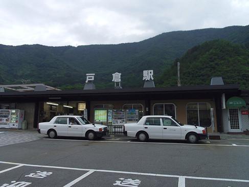 Togura1