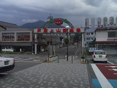 Togura2