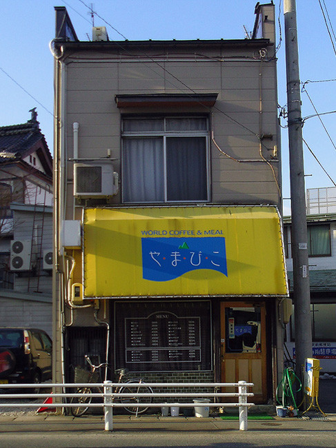 Yamabiko1