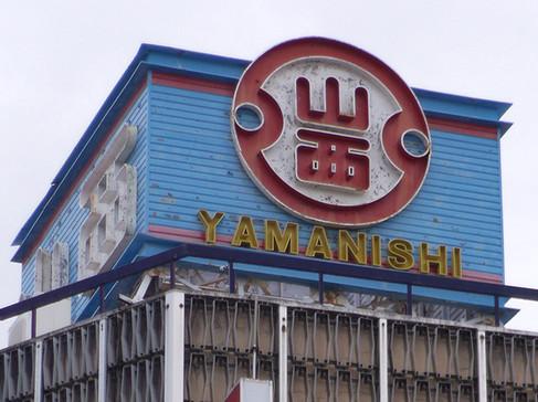Yamanishi4