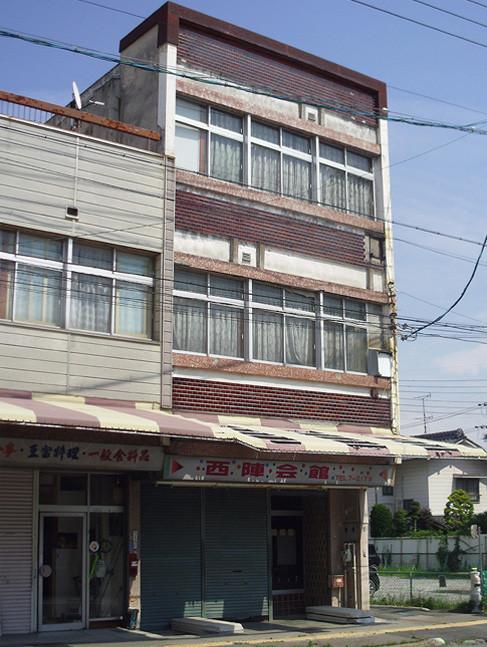 Iwamurada4