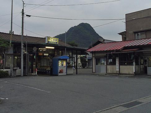 Shimonita1