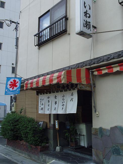 Iwase1