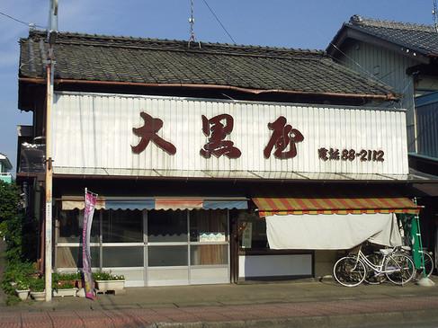 Oguro1