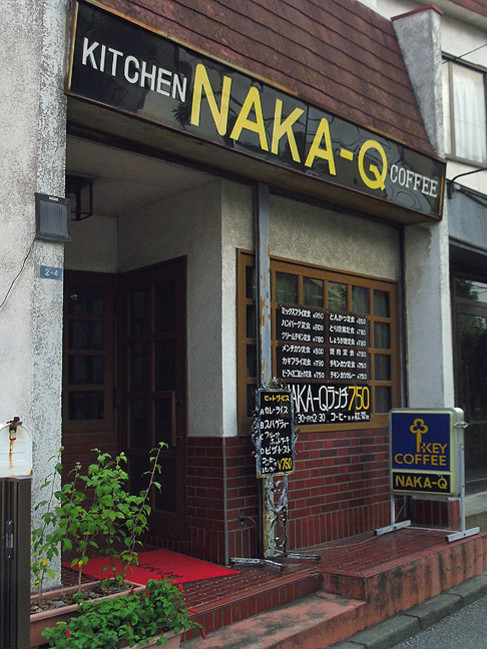Nakaq1