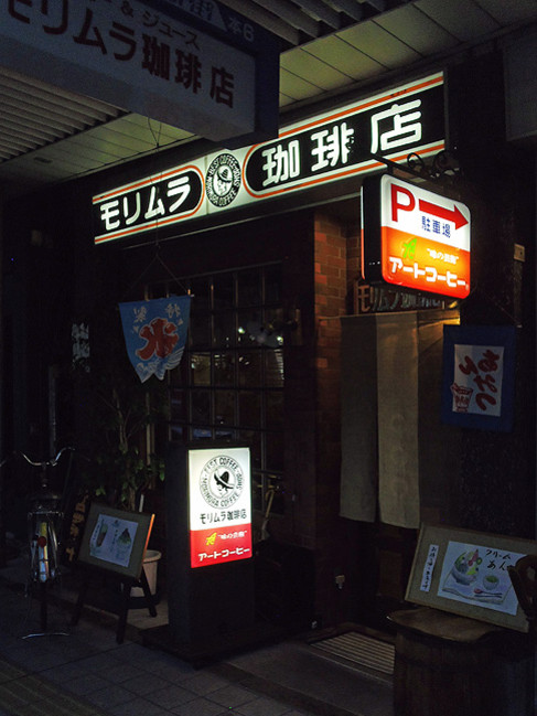Morimura1