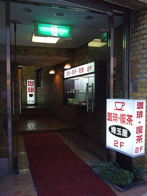Saitama1
