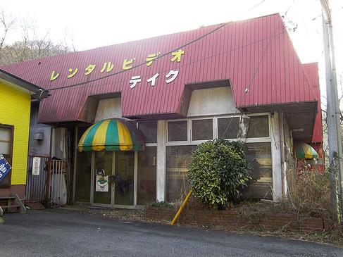 Tonegawa5