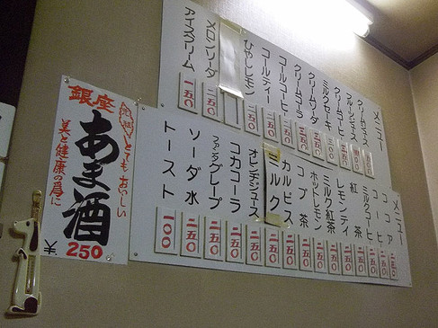 Hakucho10