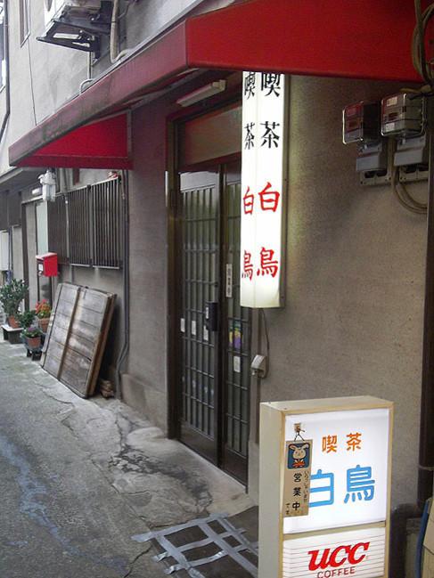Hakucho6