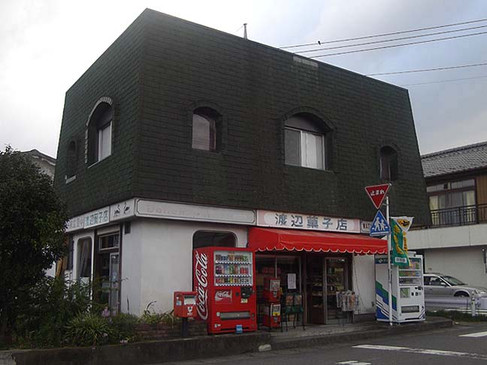 Yagihara3
