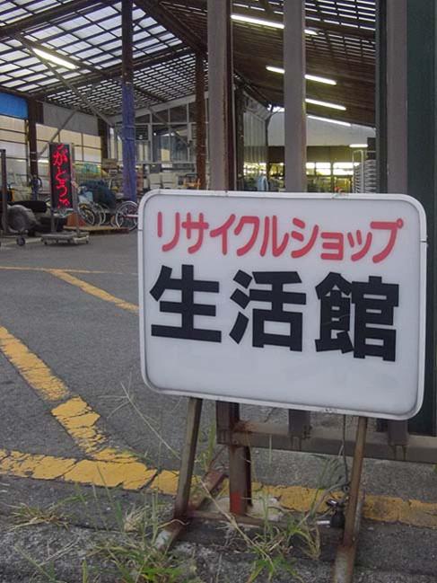 Yagihara6