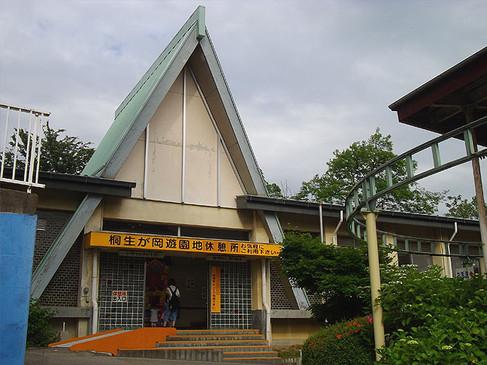 Kiryugaoka6