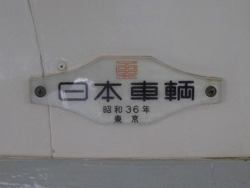 Hodozan9