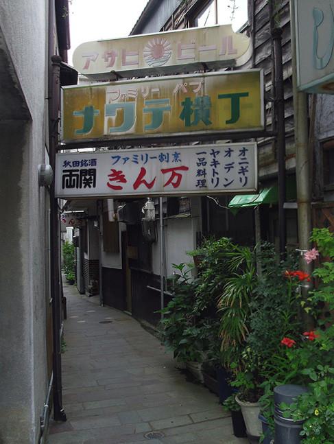 Matumoto11