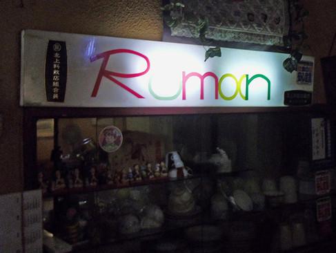 Roman4