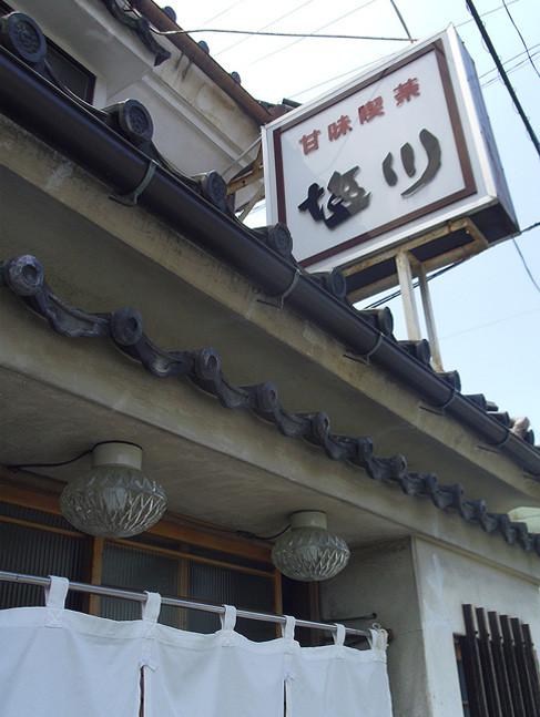 Siokawa1