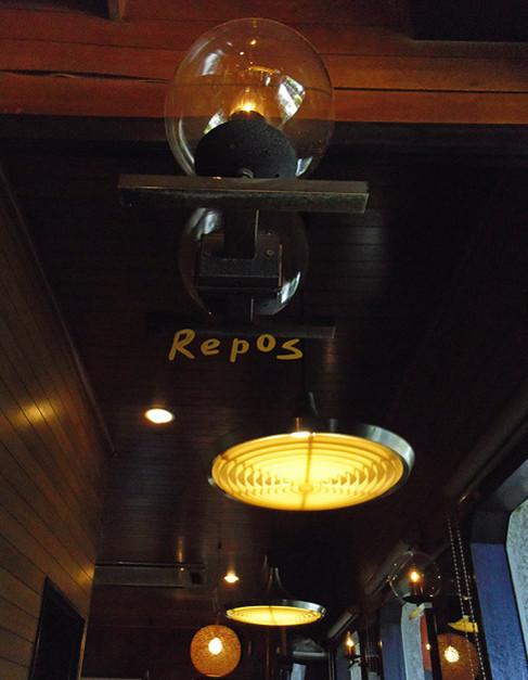 Repos6